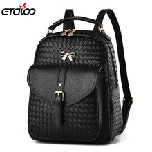 2017 new fashion ladies backpack shoulder Backpack Bag dual-purpose Korean fashionista PU leather bag of wind(China)