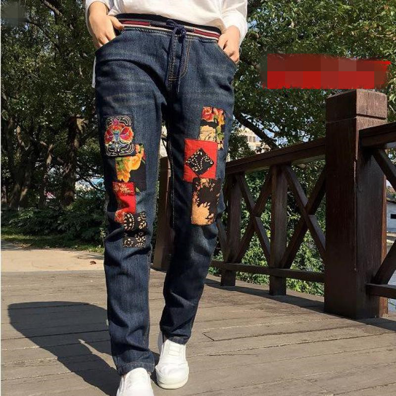 2017 New Winter Day The Department Female Line Plus Velvet Cloth Printing Thickening Elastic Waist Loose Straight Jeans WomenОдежда и ак�е��уары<br><br><br>Aliexpress