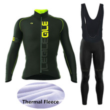 ALE Cycling Set Winter Thermal Fleece Long Sleeves Cycling Jerseys Ropa Maillot Ciclismo Bicycle MTB Bike Cycling Clothing W010(China)