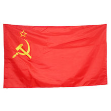 USSR Flag 90*150cm CCCP Red Revolution Union Of Soviet Socialist Republics Banner USSR Flags Indoor Outdoor Home Decor(China)