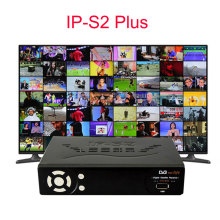 IPS2 Plus DVB-S2 Digital sateillte receiver set top box Full HD 1080P DDR III 1G ROM4M satellite tv receiver pk V7 HD/V8 Super(China)