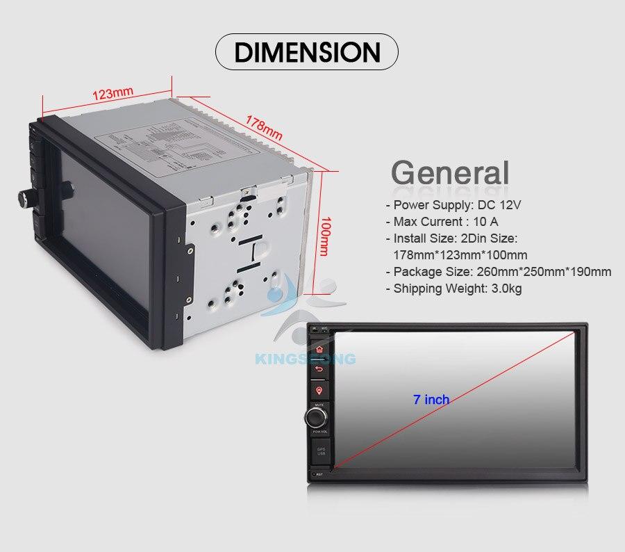 ES3370U-E23-Dimension