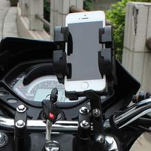 Buy Professional Motorcycle Large Screen Phone/GPS Navigator Holder Shock Resistant Motorbike/Bike/Scooter/ATV Stand Mount Bracket for $10.17 in AliExpress store