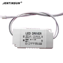 High Quality LED Driver 8-24W Suitable for Input 175-265V  LED Power Supply , Ouput 250mA LED Ceiling Lights Power