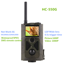 3G MMS Outdoor Forest Cameras 3G Network Wildlife Cameras 3G Hunting Cameras HC550G Jakt camera Free Shipping