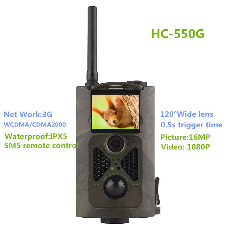 3G MMS Outdoor Forest Cameras 3G Network Wildlife Cameras 3G Hunting Cameras HC550G Jakt camera Free Shipping(China)