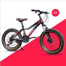 "Snow Bike 20 inch 21 speed double disc mountain Fat Bicycles Suspension Steel Frame Fork 3"" Tire Aluminum Wheel 19kgs Weight(China)"