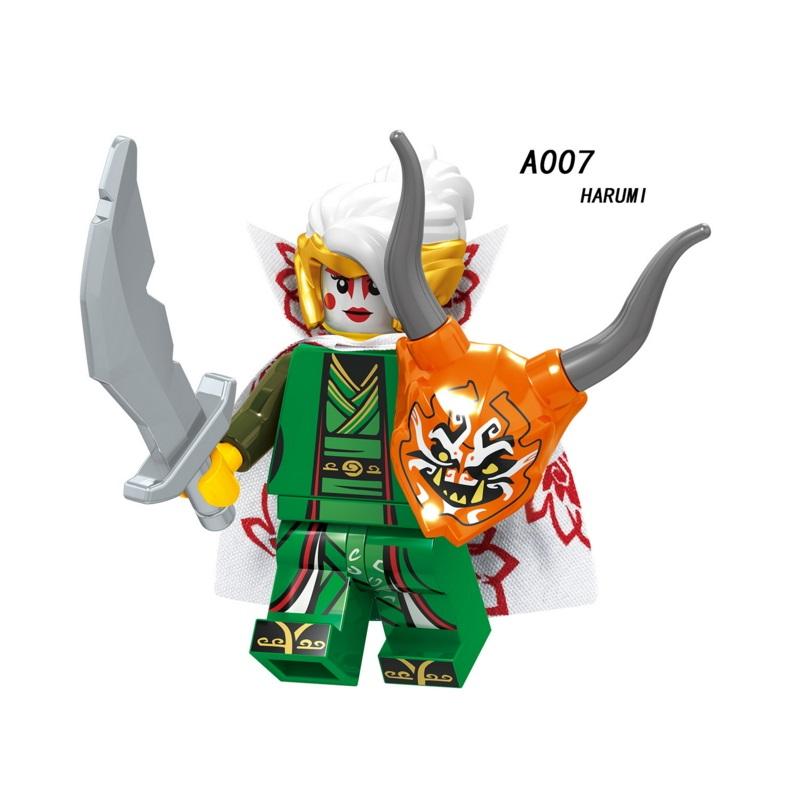 A007-HARUMI