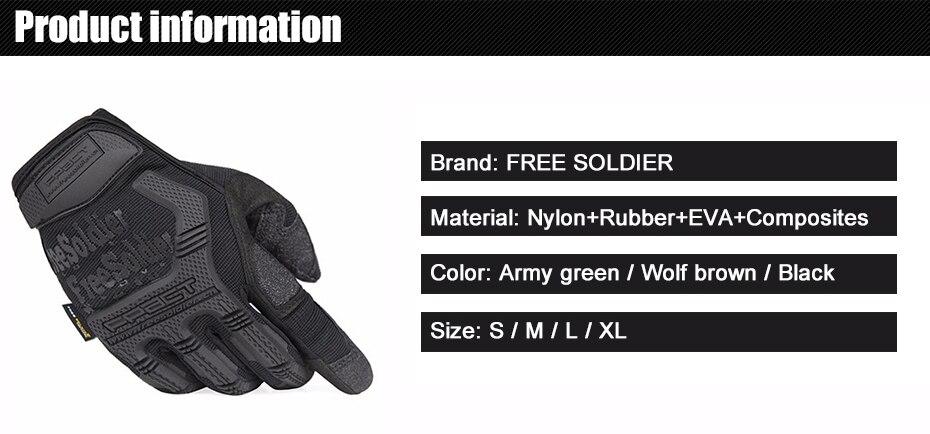 gloves_05