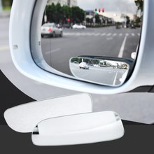 2Pcs Adjustable 360 Degree Car Mirror Wide Angle Round Convex Blind Spot Mirror for Universal Auto Parking Rearview Mirror