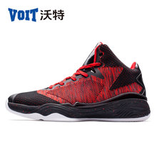 2017 VOIT original Men Wade Professional Basketball Shoes Cushioning Breathable Lace-Up Sneakers Sports basketball Shoes 71M6020