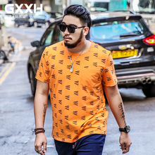 2017 Summer GXXH Brand Printed T-shirts Men Casual Male Clothing Short Sleeve Plus Size Mens T Shirt 6XL 7XL Oversized Men Store