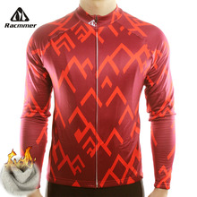 Racmmer Warm 2017 Pro Winter Thermal Fleece Cycling Jersey Ropa Ciclismo Mtb Long Sleeve Men Bike Wear Clothing Maillot #ZR-15(China)