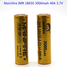 Newest Hot Sale Mainifire vaping products18650 40a ecig box mod battery 3.7v 3000mah long lasting battery with flat top(1pc)(China)