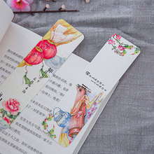 30pcs/box China vintage style paper bookmark book holder message card kids stationery zakka school supplie papelaria