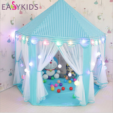 Kids Play Tent Teepee Gift Princess Castle Tipi Toy Tents Kids Play House Lodge Balls Pool Cottages Best Gifts(China)