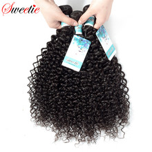 Sweetie Brazilian No Remy Hair Kinky Curly 100% Human Hair Weave Extensions 1 Piece Only 100g Natural Black Free Shippping
