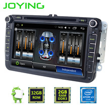 Android6.0 Car Radio For VW Skoda Polo Jetta Tiguan Golf 5 6 Bora Magotan Sagitar Touran Passat B6 B7 built-in digital amplifier(China)