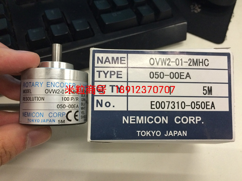 NEMICON * Economical * Encoder OVW2-01-2MHC 100 pulse performance and stability<br>