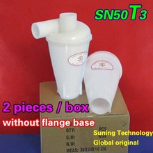cyclone (Third generation of turbocharged cyclone ----Without flange base ) 2 piece(China)