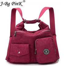 J-BG PinK Designer Handbags Fashion Waterproof Women Bag Double Shoulder Bag High Quality Nylon Female Handbag Bolsas sac A Main(China)