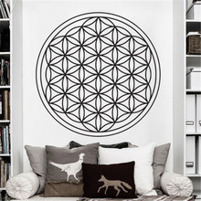 Seed Flower Of Life Wall Decal Art Decor Sticker Vinyl Sacred Geometry Vinyl Movable Wall Sticker Mural for Home Decor(China)