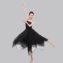 2017 Songyuexia woman dance performance costume ballet dress elegant modern dance dress contemporary dance performance clothing(China)