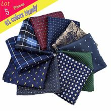 (5pcs/lot) Fcatory Men's Luxury Polyester Silk Handkerchief Flower Dots Stripe Pocket Square Hanky Party Christmas Chest Towel