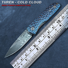 TUREN-Cold cloud 62HRC Handmade Swiss powder Damascus steel pocket knife titanium handle with vegetable tanned leather sheath(China)