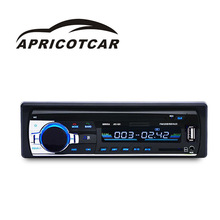 The New Auto Parts Bluetooth Car MP3 Car Plug-in Machine U Disk Radio Car Supplies Audio Music Quality Good Quality Player Host(China)