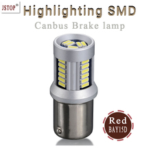 4014smd car Brake Bulbs T20 P21/5W led Lights12v lamp External Lights BAY15D Red light auto car bulbs 1157 lamp led Brake Lights