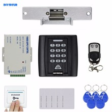 DIYSECUR Remote Control Strike Lock Door Lock 125KHz RFID Reader Password Keypad Access Control System Security Kit(China)
