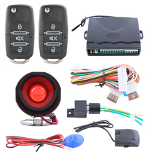 Quality car security alarm system with duplicate VW FOB customized flip key central door locking anti thief(China)