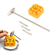 Excellent Quality 5PCS Hammer Punch Pins Practical Watch Strap Holder Watch B and Link Repair Remover Tool(China)