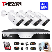 Tmezon HD 4.0MP DVR NVR HVR CCTV Security Surveillance Video Recorder System 4pcs 4.0Mp Outdoor Watherproof Bullet Camera(China)