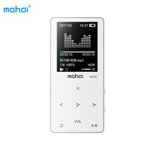 Mahdi Metal MP4 Player Touch Screen 8G TF Video Sport MP4 Music Player 65 Hours Recording Text Clock FM Built-in Speaker Armband(China)