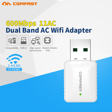 Hot Mini USB WiFi 600M 802.11ac Wi-Fi adapter 5GHz usb wifi antena Wireless Network LAN card comfast Wi-fi emmiter/wifi receiver