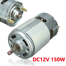 DC 12V 150W 13000~15000rpm 775 motor High speed Large torque DC motor Electric tool Electric machinery(China)