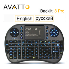 [AVATTO] Russian/English i8 Pro Backlit 2.4G Wireless Mini Keyboard TouchPad Gaming Air Mouse for Smart TV/Android Box/PC/Laptop