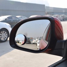 HD 360 Degree Wide Angle Round Convex Car Vehicle Mirror Blind Spot Auto Rear View Parking Mirror For All Car