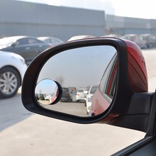 HD 360 Degree Wide Angle Round Convex Car Vehicle Mirror Blind Spot Auto Rear View Parking Mirror For All Car(China)