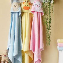 100% Cotton Baby Soft Cotton Washcloths Funny Animal Shaped Bath Towel Infant Wrap Perfect Baby Caring Accessories(China)