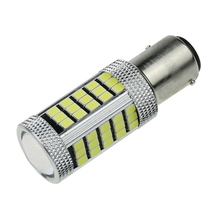 1pcs 1157 P21/4W BAY15D Super Bright 66 smd 2835 LED car DRL light 21/5W motor stop lamp Tail light white red yelloew amber 12V(China)