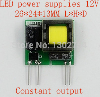 1pcs small size ac dc power supply module 220v to 12v 1w intelligent household  isolated  ac-dc switching converter