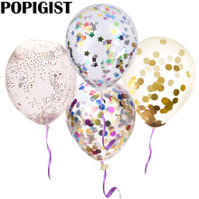 POPIGIST 5Pcs 12inch Christmas Sequin Latex Balloon Romantic Wedding party Decoration Gold Foam Clear Confetti Balloons Supplies(China)