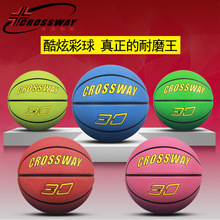 Official Standard Size #3 #5 #6 #7 Rubber Basketball INDOOR/OUTDOOR Children Women Training Sport Ball Wear-resistant Wholesale(China)