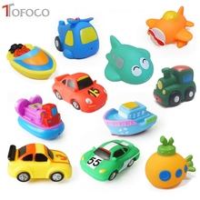 TOFOCO 11 Styles Baby Shower Bath Toys Squeeze Sounding Swimming Bathroom Floating Rubber Car Train Boat Toy For Kid
