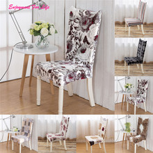 Universal Dining Chairs Covered Wedding Party Banquet Wholesale High Quality Hot Sale Hotel Seat Chair Cover Dec 14(China)
