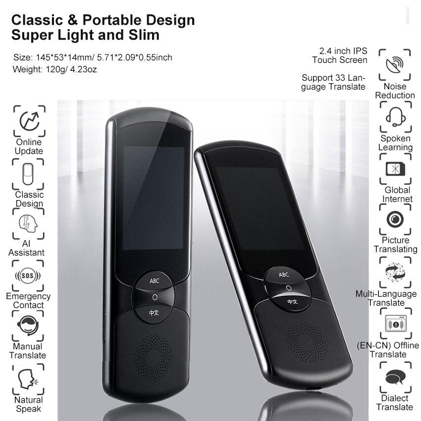 iFLYTEK Portable Translator Xiaoyi 2.0 (24)