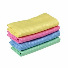 3 Pieces Diamond Grid Solid Absorbent Microfiber Glass Cleaning Cloth Kitchen Polish Table Window Towels Panno Da Cucina 30*40cm